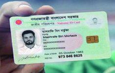 Smart_ID